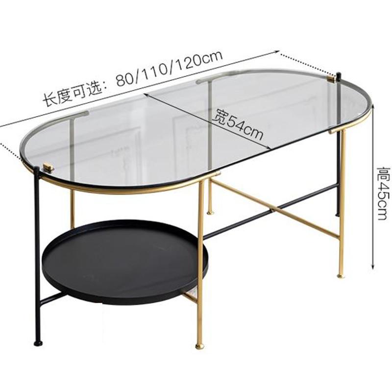 linear furnishings