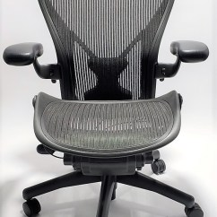 Herman Miller Aeron Chair Size B Reviews Dining Room Chairs Only In Black With Posturefit Or C