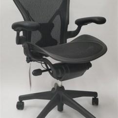 Herman Miller Aeron Chair Size B Reviews Target Rope Or C Basic Model With Posturefit