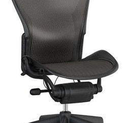 Office Chair Without Arms Coalesse Kart Herman Miller Aeron Size B No Leave A Review