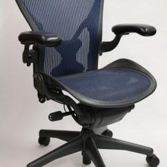 Herman Miller Aeron Chair Size B Reviews Stadium Chairs At Walmart Fully Featured Cobalt Blue W Posuturefit With Posturefit
