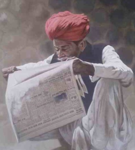 Buy indian turban old man reading newspaper on village with ...