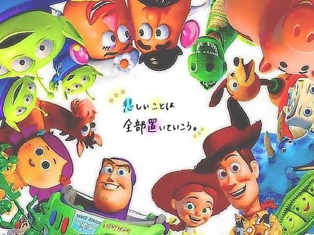 Cute Collage Wallpaper トイ・ストーリー かわいい Image By ゆきだるまちゃん