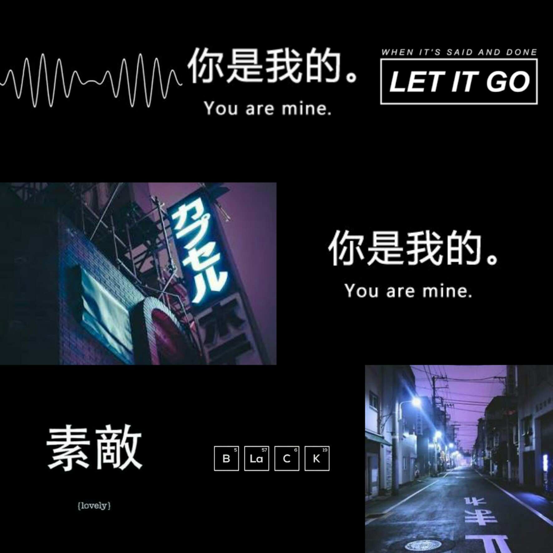 Nice Wallpapers With Quotes Black Aesthetic Aesthetics Background Freetoedit