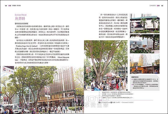 最喜歡新加坡:假期短出國玩的FUN鬆提案   DIGIPHOTO-用鏡頭享受生命