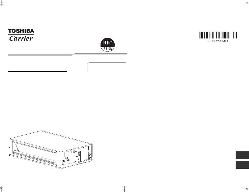 Toshiba RAV-SP181BT-UL Air Conditioner Owner's manual PDF