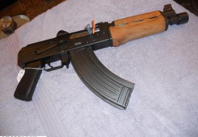 Ak 47 For Sale By Owner