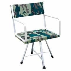 Swivel Hunting Chair Reviews Kids Table And Chairs Set Silent Racks Reels Product Review Texas Jpg