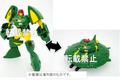 Transformers Adventure - TAV-20 Cosmos