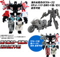 Transformers Unite Warriors UW-03 - Defensor with Bonus Groove Figure (Takara Tomy Mall Exclusive)