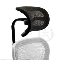 Raynor Ergohuman Chair Bath Chairs For Babies Replacement Mesh Headrest