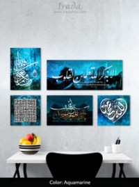 Islamic Wall Art by Irada Arts