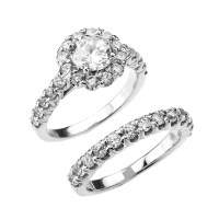 White Gold Cubic Zirconia 2-Pc Engagement Wedding Ring Set