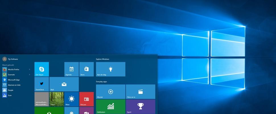 Windows 10 Snelle toegang vervangen voor Deze pc in
