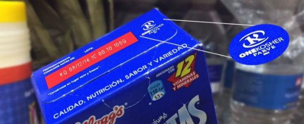 Cmo identificar productos Kosher en el supermercado  Dinero en Imagencom