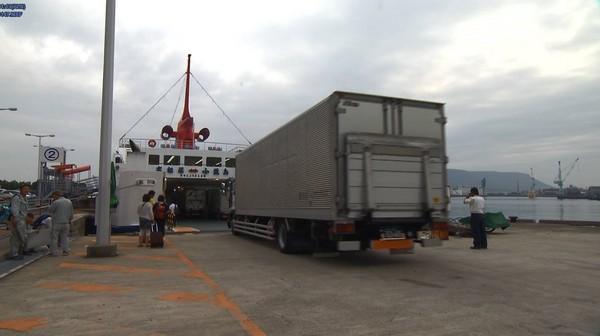 乘著渡輪向小豆島出發 用360度視角賞瀨戶內海 | ETtoday旅遊雲 | ETtoday新聞雲