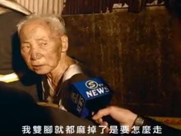 「腳麻是要怎麼跑?」 90歲程爺爺中風過世 | ETtoday生活 | ETtoday新聞雲
