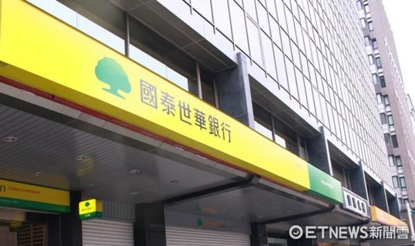 併購天王郭明鑑接任 國泰世華銀行董事長 | ETtoday財經新聞 | ETtoday新聞雲