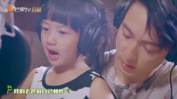 《爸爸去哪兒5》主題曲MV曝光! 吳尊女兒Rap畫面萌炸 - Love News 新聞快訊