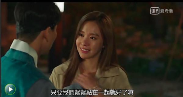 雷/《名不虛傳》金南佶為救人回到朝鮮 卻目睹⋯慘狀 - Love News 新聞快訊