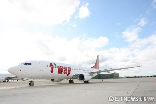 德威航空12月開航首爾-高雄及臺中 單程機票促銷1千8起 | ETtoday 旅遊雲 | ETtoday旅遊新聞(旅遊)
