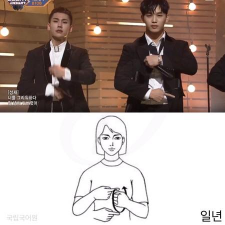 [新聞] BTOB新歌有巧思! 對應歌詞「手語編舞」 - 看板 KoreaStar - 批踢踢實業坊