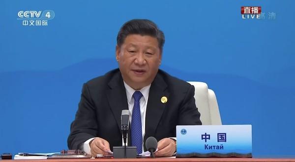 上合會開幕 習近平:青島將建「上合經貿區」設300億貸款 | ETtoday大陸 | ETtoday新聞雲