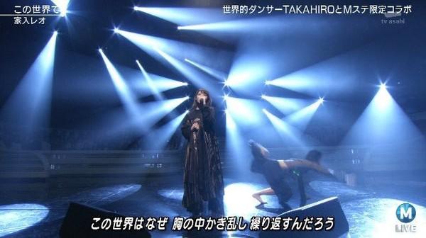 日女歌手上節目唱歌…身後伴舞狂打臉! 「崩潰動作」網傻眼 - Love News 新聞快訊