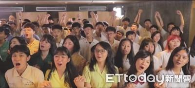 2019最夯畢業歌MV出爐!高校生拚熱血唱青春...自爆要重考了 | ETtoday生活 | ETtoday新聞雲