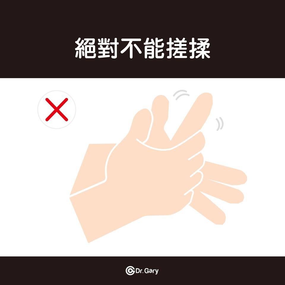手「吃蘿蔔」別揉!醫曝「3緊急措施」超容易做錯...處理不當恐韌帶斷裂 | ETtoday健康 | ETtoday新聞雲