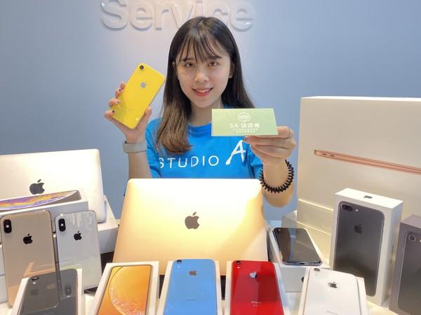 快訊/蘋果福利機特賣又來了!這次iPhone 8狂打3.8折 萬元有找 | ETtoday3C家電 | ETtoday新聞雲