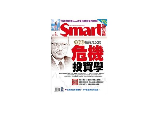 Smart智富/中國醫藥市場將成臺廠新契機   ETtoday財經   ETtoday新聞雲