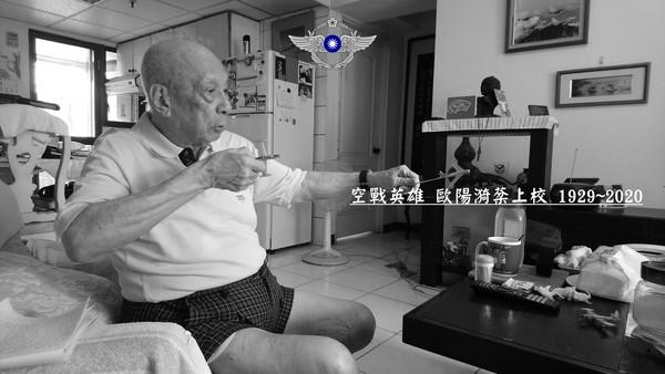 「721空戰英雄」歐陽漪棻90歲辭世 生前駕駛F-84擊落米格-17 | ETtoday軍武新聞 | ETtoday新聞雲