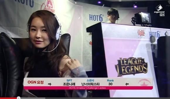 《英雄聯盟》韓國女子大賽:電競女學生vs.電競美人妻 | ETtoday遊戲雲 | ETtoday新聞雲