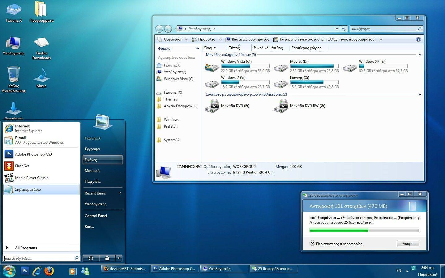 Best Total Security Windows 10