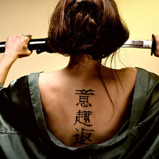 Money Quotes Wallpaper Free Download 100 Beautiful Chinese Japanese Kanji Tattoo Symbols Amp Designs