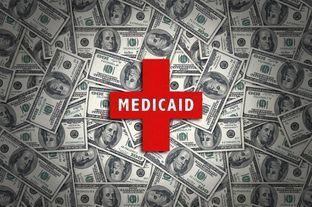 Image result for Medicaid Reform