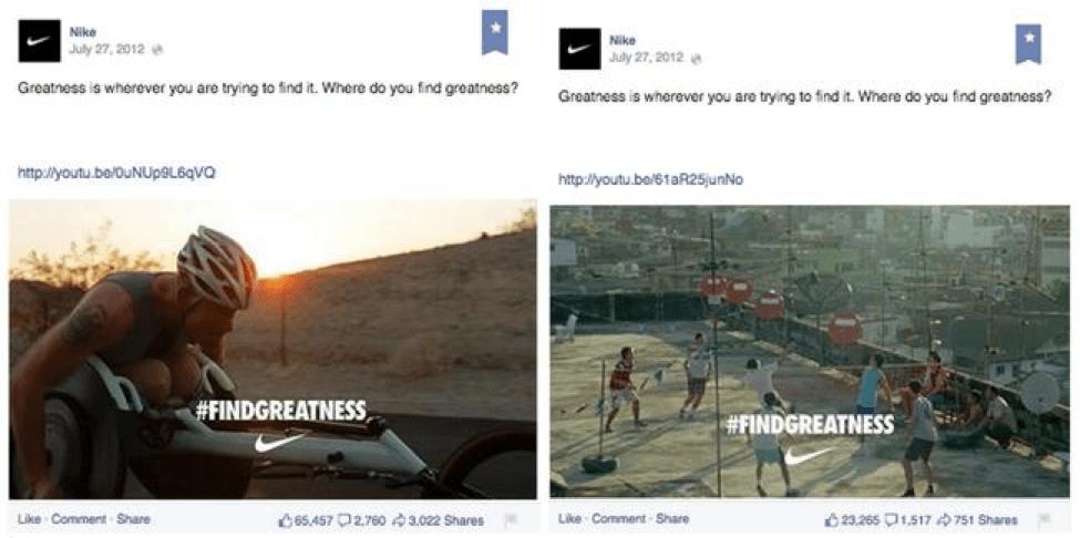 nike-social-post