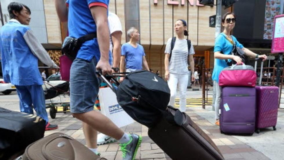 Attract Tourist