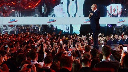 Президент РФ Владимир Путин на форуме Россия – страна возможностей. Архивное фото