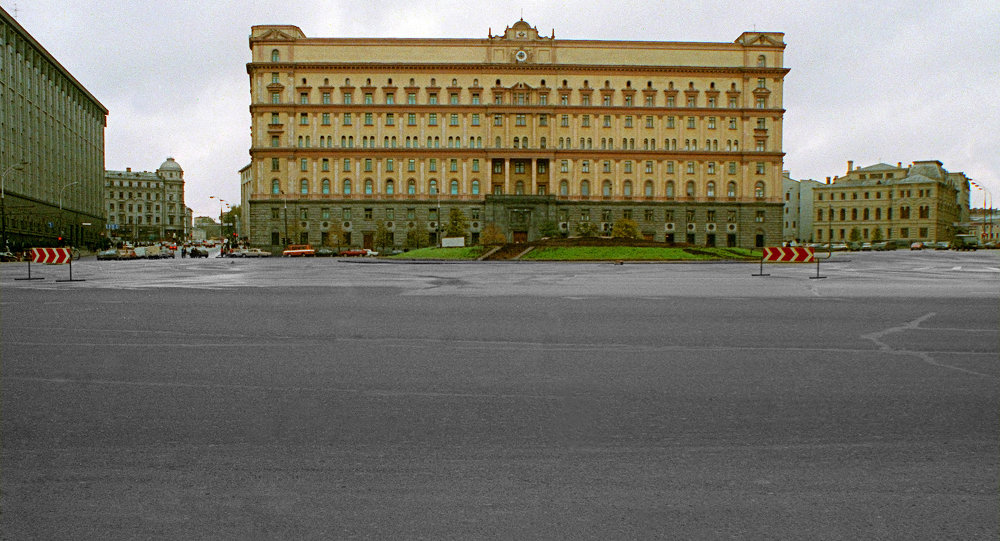 Federal Security Service building in Moscow