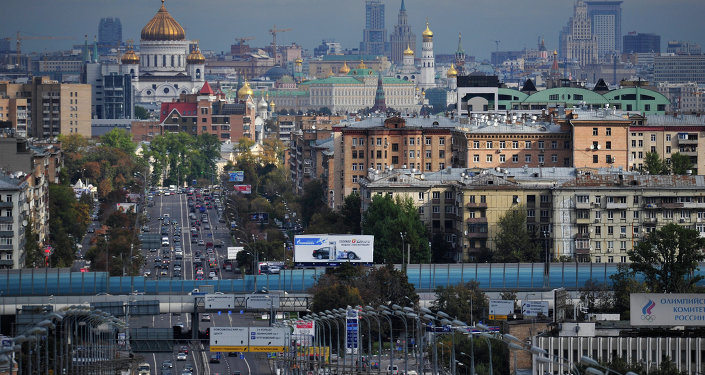 View of the Metro Bridge from Vorobyovy Gory (Sparrow Hills) in Moscow