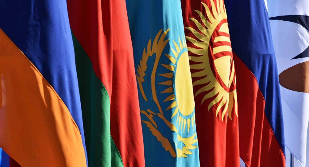 National flags of the Eurasian Economic Union Countries