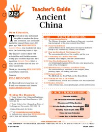 Ancient China Worksheets. Worksheets. Whenjewswerefunny ...