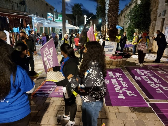 عكا مظاهرة ضد العنف والجريمة