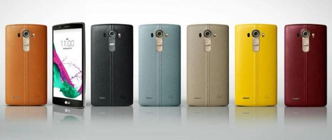 Colores del LG G4