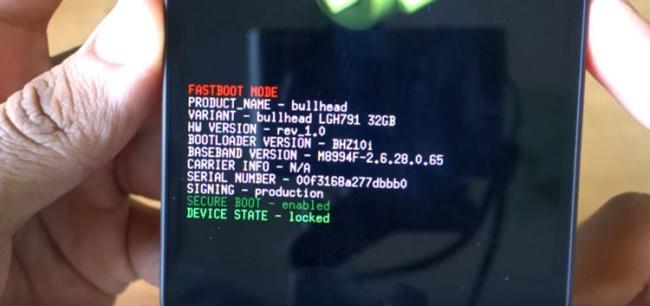 Nexus-5X-cifrado-650x306