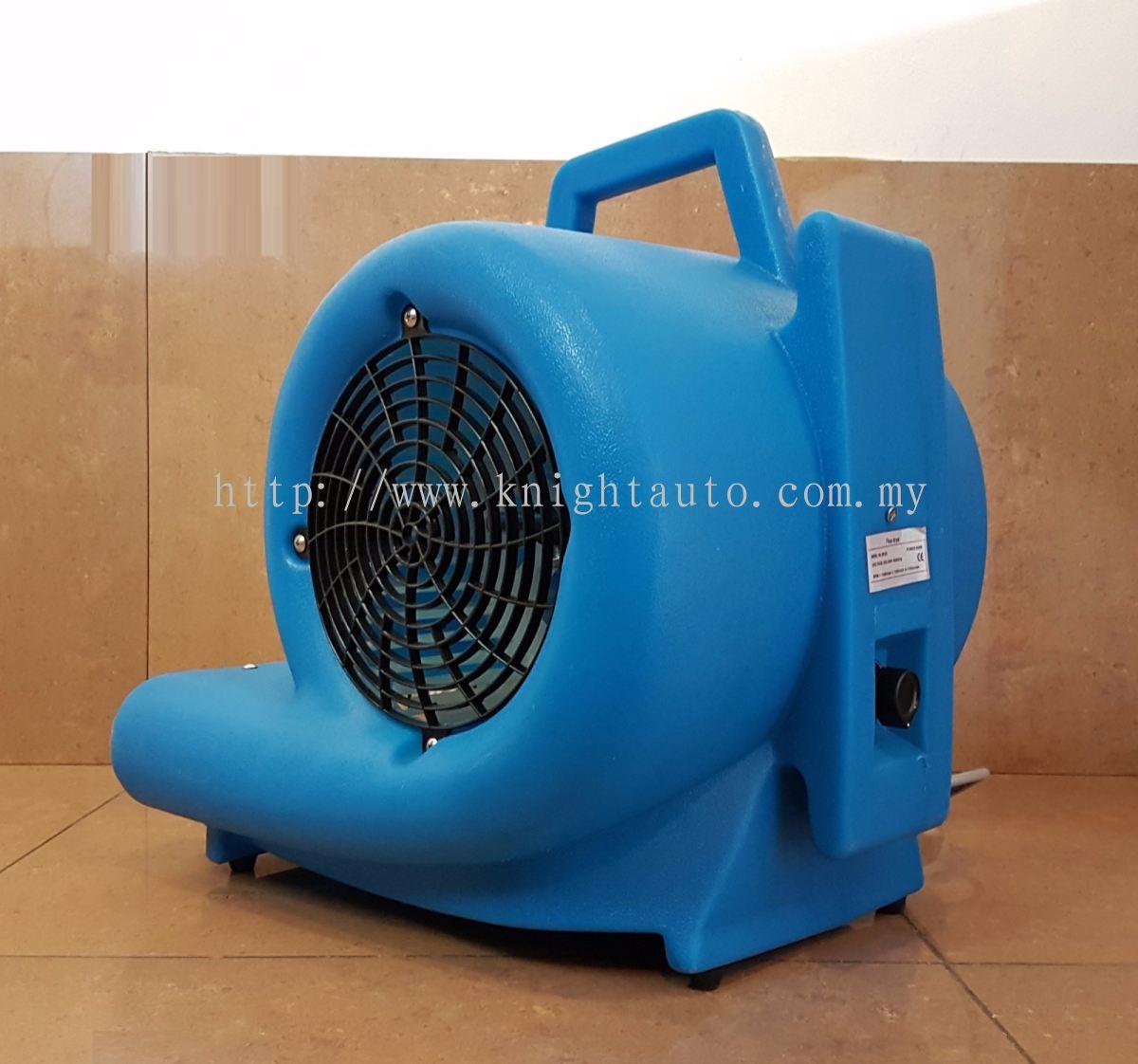 Selangor BF533 FLOOR DRYER ID778117 Stand Fan  Wall Fan