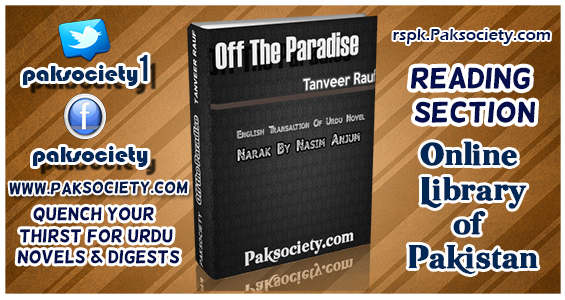 Off the Paradise By Tanveer Rauf
