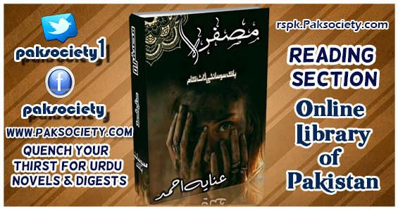 Musfirah Last Episode By Anaya Ahmad